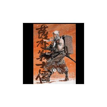 SATSUMA GISHIDEN EL HONOR DEL SAMURAI LEGENDARIO 03