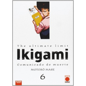 IKIGAMI 06