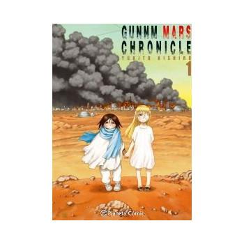 GUNNM ALITA MARS CHRONICLE 01