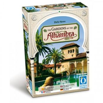 LOS JARDINES DE LA ALHAMBRA...