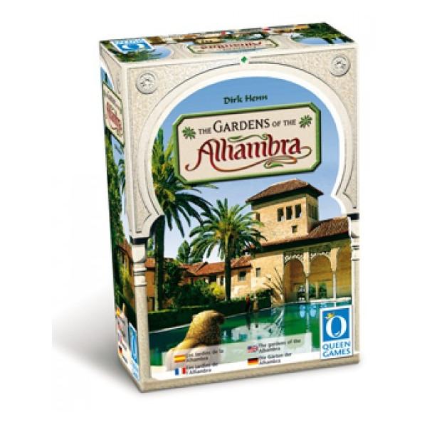 LOS JARDINES DE LA ALHAMBRA (THE GARDENS OF ALHAMBRA)