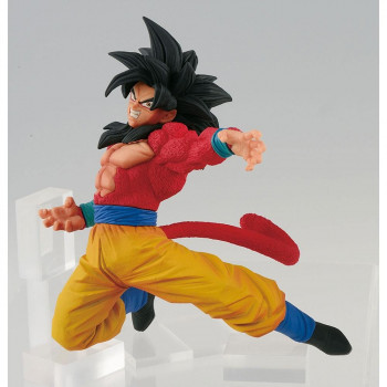 FIGURA SON GOKU FES SUPER SAIYAN 4. 15 cm. DRAGON BALL