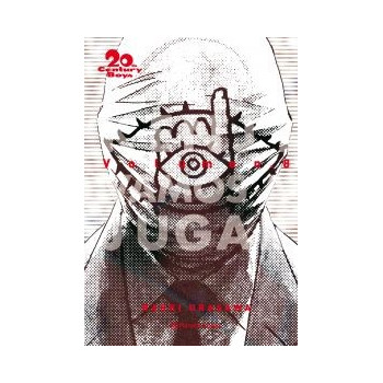 20TH CENTURY BOYS KANZENBAN 08