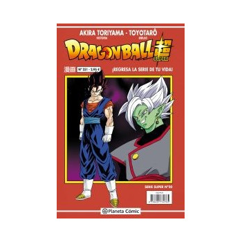 DRAGON BALL SERIE ROJA 231