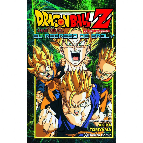 DRAGON BALL Z EL REGRESO DE BROLY