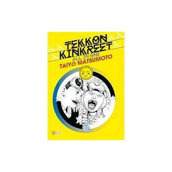 TEKKON KINKREET: ALL IN ONE (NUEVA EDICION)