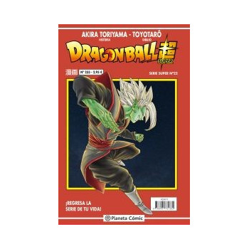 DRAGON BALL SERIE ROJA 233