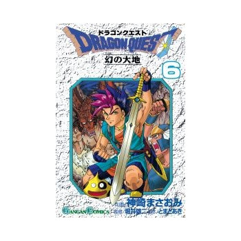 DRAGON QUEST VI 06