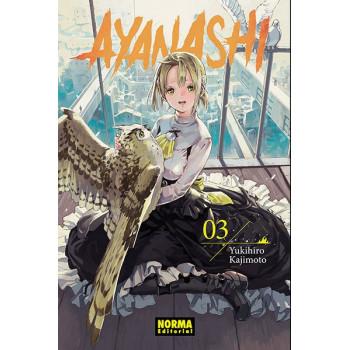 AYANASHI 03