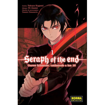 SERAPH OF THE END: GUREN...