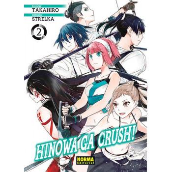 HINOWA GA CRUSH! 02