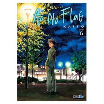AO NO FLAG 06