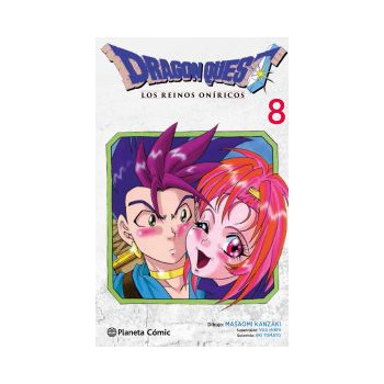 DRAGON QUEST VI 08