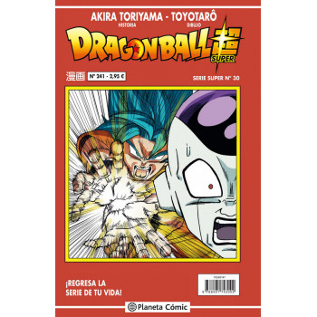 DRAGON BALL SERIE ROJA 241