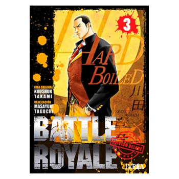 BATTLE ROYALE DELUXE 03