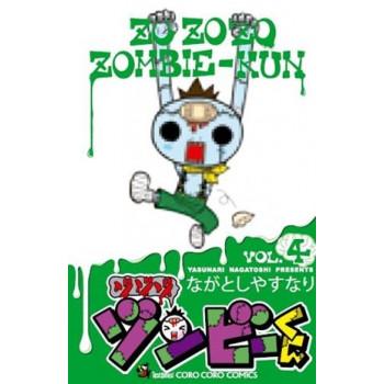 ZOZO ZOMBIE 04