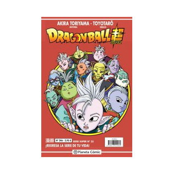 DRAGON BALL SERIE ROJA 246