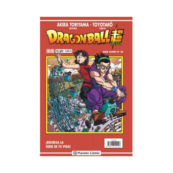 DRAGON BALL SERIE ROJA 250