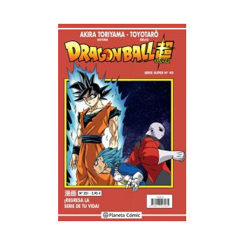 DRAGON BALL SERIE ROJA 251