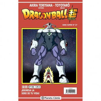 DRAGON BALL SERIE ROJA 248