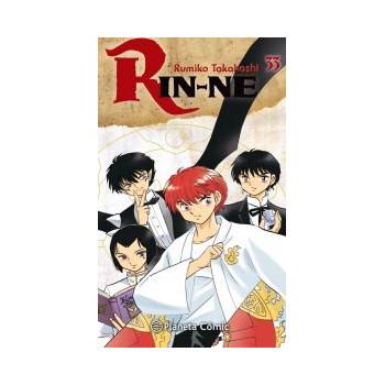 RIN-NE 33