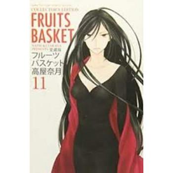 FRUITS BASKET EDICION...