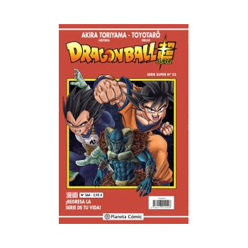 DRAGON BALL SERIE ROJA 264