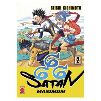 SATAN 666 MAXIMUM 02