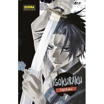 JIGOKURAKU 07