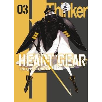 HEART GEAR 03
