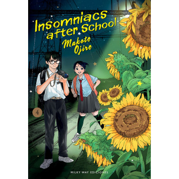 INSOMNIACS AFTER SCHOOL 04