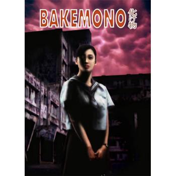 BAKEMONO