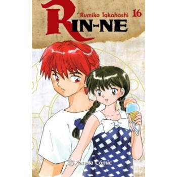 RIN-NE 16